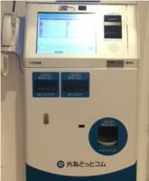 FXの外為どっとコムがローソンに外為自動両替機を設置、13通貨を24時間いつでも日本円に両替
