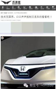 技術に国境はない! ドイツ車にだって「日本の部品」=中国メディア