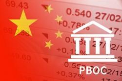 金融危機の防止を優先する中国、金利自由化は大幅に後退? =大和総研