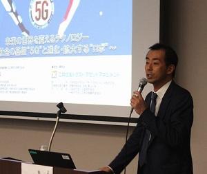 中長期サイクルで実需に裏付けられた「5G」「SMT MIRAIndexロボ」に期待=三井住友トラスト・AM「統合記念セミナー」