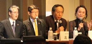 将来に向けた資産形成は本当は難しくない! 三井住友トラスト・AMが金融リテラシーフォーラムを開催