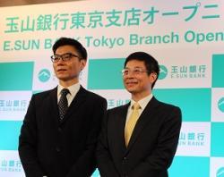 台湾の玉山銀行が東京支店を開設、アジアのネットワークを活かし日本の企業向け融資で独自の存在感発揮へ