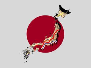 日本が「AIIB」参加すれば・・・...