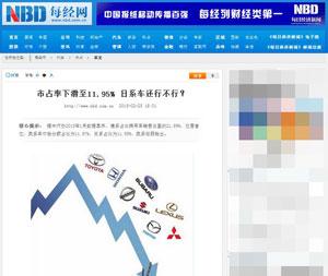 サムスン、業績悪化でも「社員の給与水準」は据え置きへ・・・中国ネット民から「良心的だ」の声も=中国版ツイッター