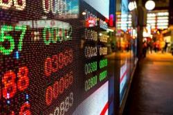 【香港IPO】山西省の普商銀行の初値は公募価格を3.40%上回る