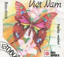 [ベトナム株]ビックマック指数、VNDは47.5%過小評価
