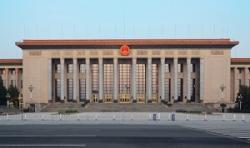 迫る全人代、中国の経済成長率目標は6.5%で下振れ容認か=大和総研