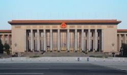 3月5日から開催される全人代の経済目標に注目、大和総研は過度な景気対策に警戒