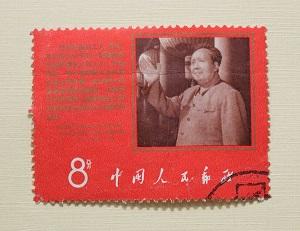 日本はなぜ中国と違って「切手が投機の対象にならないのか」=中国メディア