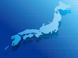 日本を小国と認識していては「日本の実力を見誤ってしまうぞ」=中国メディア