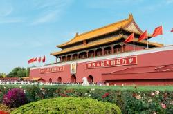 中国が日本の戦争賠償を放棄した理由「国際事情ゆえに泣く泣く放棄した」=中国メディア