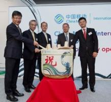チャイナ・モバイルが日本法人設立、日中の通信インフラで架け橋に