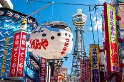 大阪を訪れる中国人が多いのはなぜ? 中国人が語る大阪の魅力=中国メディア