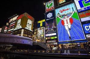 中国で突然メーデー連休が復活・・・よし、大阪に行ってみよう!=中国メディア