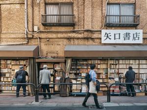 本好きなら絶対に一度は行きたい、日本最大の古書店街=中国メディア