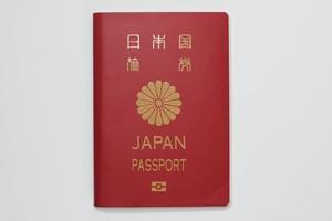 誇らしい! 日本のパスポートに「古代中国で生まれた書体」があった=中国