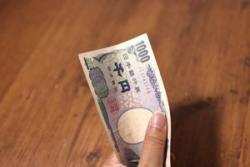 日本の紙幣は「こんなにクリーン」、しかも「2つの意味で」=中国