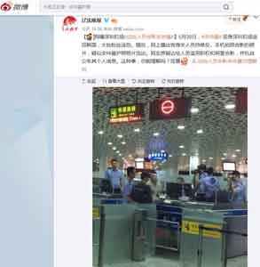 ソン・ジュンギ、パスポートの写真流出 空港職員の私的な撮影が原因か