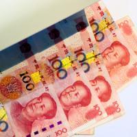 いちいち偽札や海賊版のチェックなんて・・・中国に帰国して「後悔した」=中国報道
