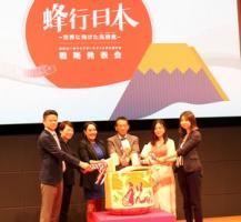 インバウンド黄金時代に日本情報を中国に届ける『馬蜂窩』、日本での連携戦略を本格化