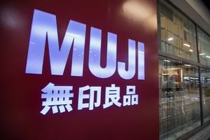 「無印良品」は「MUJI」と読まない・中国人が間違える4つの日本ブランド=中国メディア