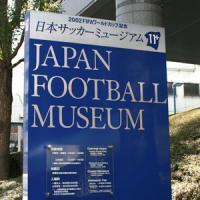 恐怖すら感じる! 日本サッカー界にこれだけの蓄積と歴史があるとは知らなかった=中国報道