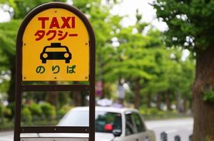 日本と中国のタクシーはこんなに違う! 日本は「安全かつ快適」=中国メディア
