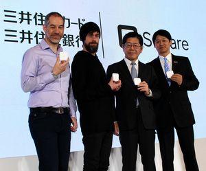 Squareが日本のキャッシュレス化を促進、Felicaにも対応し三井住友グループと協働で普及活動