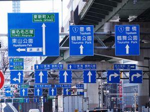 韓国やベトナムと違って「なぜ日本には漢字がたくさん残っているのか」=中国