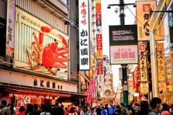 大阪を訪れるなら道頓堀は外せない! 個人的に気に入った穴場は・・・=中国