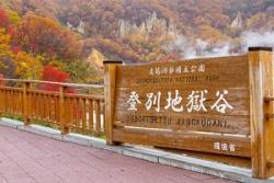 日本は便利だった・・・漢字が使われているから「意味がわかるし」=中国