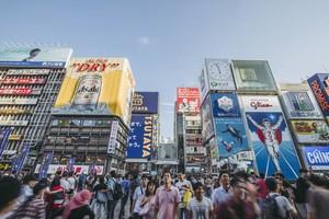 固定概念が覆される日本・・・日本には驚きがいっぱい=中国メディア