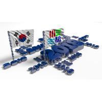 韓国人の6割が平昌五輪「興味なし」、「見に行く」はわずか1割 チケット収入はもはや中国人頼み=中国メディア