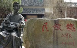 日本が「世界の強国」になった要因から「中国人は学ぶべきだ」=中国報道