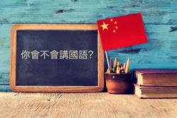 日本と韓国で見つけた「ツッコミどころ満載」の中国語教材=中国報道