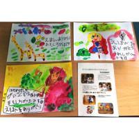 被災地の保育園へ絵本をプレゼント 海外留学生の日本語研修プログラム 「東京の中心で日本を学ぶ」