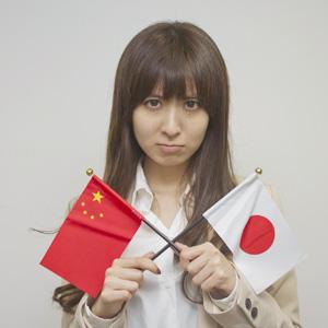 中国人が「日本」に過剰反応するのは「憎いが尊重すべき国だから」=中国