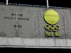 【コラム】3回目の東京オリンピックが1年後