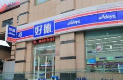 中国のコンビニは前年比23%成長、国土は日本の25倍なのにコンビニ店数はまだ2倍