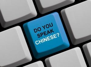 日本での生活、日本語が不得意でも困らなくなってきた=中国メディア