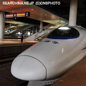 国家プロジェクトにおける「手抜き工事」はわが高速鉄道に対する警鐘だ!=中国