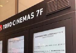 【コラム】クロエ・ジャオがアカデミー監督賞を受賞