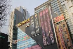 これも時代の流れ? 「アキバのシンボル」的存在が、中国産ゲームに置き換わる