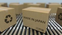 日本の製造業が強さを保っている5つの理由