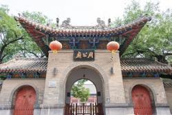 世界の安全な旅行目的国ランキング 3位韓国、2位日本、じゃあ1位は?=中国メディア