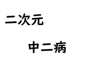 韓国から導入された「中国語の単語」はほぼないのに、日本からは「非常に多い理由」