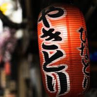 居酒屋に行かずして「日本を訪れた」とは言えない昨今の現地事情=中国