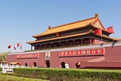 GDP世界第2位でも・・・わが国が「いまだに開発途上国」なのはなぜ=中国報道
