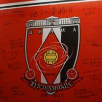 中国サッカーが日本に勝てないのは、サポーターの応援の「差」かもしれない=中国メディア
