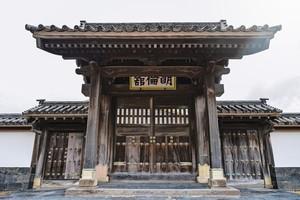世界を驚かせた近代日本の「急激な台頭」に中国も関係していた?